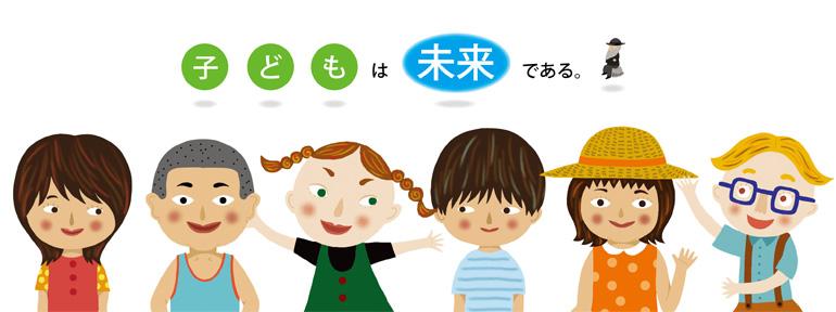 """""""子ども""""の謎を""""サイエンス""""する"""