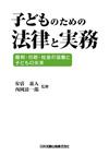 abe_book.jpg