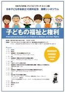 chirashi_mini.jpg